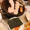 【感無量です!】目黒の韓国料理店の韓無量へ行ってきた
