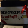 EventRegist NEW OFFICE PARTYにお呼ばれしてきた!
