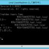 Active Directory:FSMO役割保持者をコマンドにて確認する