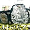 第75試合:新日本プロレスが誇るもうひとりの『タカハシ』、髙橋ヒロムのこと