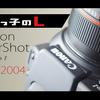 Canon PowerShot Pro1の動画