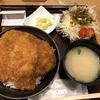 【食べログ3.5以上】千代田区神田神保町一丁目でデリバリー可能な飲食店5選