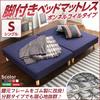マットレスベッド 一人暮らしに人気家具
