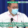 CCPと因縁のある北海道大学・「絶対正義」 #西浦博教授   とは、CCPに通じた厚生労働省が「専門家会議」に送り込んだデマゴーグ(煽動的大衆扇動者)そのものである