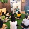 8/19・8/26開催 うめ先生のおもしろ保育セミナー参加者募集!(満員御礼!)
