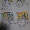 """【木曽さんちゅうは""""ぷちビッグダディ""""】「第230回ぷちビッグダディが恐れる""""D&L""""」"""