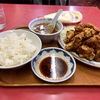 厚木市愛甲西の「八仙閣」で鶏肉の唐揚げ定食