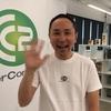 CC2モントリオールスタジオ紹介動画を公開!