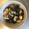 【ダイエット】5.5合炊きで作る【沼】オクラなしバージョン