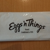 双極性障害と神戸 Eggs'n Things
