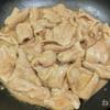 新潟県 魚沼のソウルフード「魚沼ホルモン」を焼いて食べる! いつ飲み込んだらいいの?