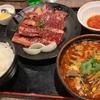 【安楽亭】日曜日の焼肉ランチ