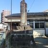 渡瀬地蔵堂「道路改修記念碑」
