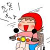 まるせい果樹園 森のガーデン、リベンジ!!