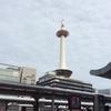 京都観光のおすすめスポット