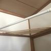 天井三角スペースの鴨居にコーナーハンガー設置で収納プラス 寸法計算方法
