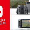 今日はNintendo Switch発売!