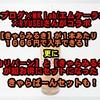 【季節限定価格で超お得!】きゃらみるきが1本あたり1666円で入手できる!更にカリバーンときゃらみるきのお得なセットも!