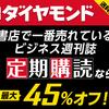 新聞ニュースサイト リンク集