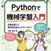 機械学習を演習するために、DockerでJupyter Notebookを起動するまで - 技術メモ