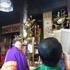 5/3日春季例大祭 大般若転読会に参加しました!