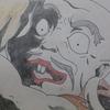 なぁなぁにしとこうよ。 『ゲゲゲの鬼太郎』第五話「電気妖怪の災厄」