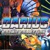 『ダライアス コズミックコレクション』、収録タイトルが明らかに。通常版と特装版で収録タイトル数が異なる