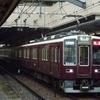 【阪急】8042Fを初撮影+最近の阪急についての感想
