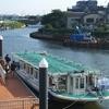 天空橋駅前から東京湾へのクルージングを満喫するのだ!