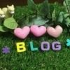 ブログのアクセスアップ☆ブログ専門のアンテナサイト☆