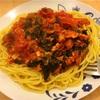 【ワーホリご飯】安くておいしい簡単!おすすめパスタレシピ