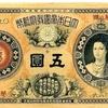 神々と人々の絆(2):神功皇后と住吉三神