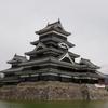 【松本城見学】国宝、松本城を見に行きました。(天守編)~松本旅行体験記~