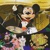 東京ディズニーシー アメリカンウォーターフロントのアトラクションミュージック収録CD(&豆知識)