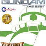 ジオニックフロント   PS2    史上最高のガンダムゲームはこの作品だと思う