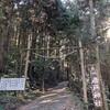 岩戸神社(長崎県雲仙市瑞穂町)
