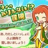 【ぷよクエ】ストーリークエストアリィのありえない⁉︎冒険攻略!