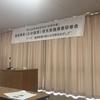 644 野口芳宏先生からの学び