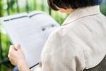 英語音読の効果を最大限に引き出す練習方法【英文つき】