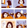 1ページ漫画「何のために生まれてきたのか」