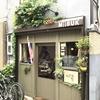 【京都市役所前】ミースク