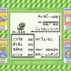 初代ポケットモンスター赤緑 進化させない&虫ポケモン縛りでプレイ日記2【タケシに再挑戦】