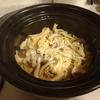 土鍋で作るしめじと生姜の炊き込みご飯