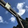 秋葉神社の総本山『秋葉山本宮秋葉神社』上社へ行ってきた。かなり細い山道を車で登ってヒヤヒヤでした。
