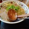 熱烈タンタン麺 一番亭 田宮店で肉入り味噌ラーメン(徳島市北田宮)