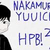 中村悠一さん、誕生日おめでとうございます!/西銘駿さん誕生日記念!天空寺タケル