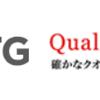 高配当の三菱UFJフィナンシャル・グループ【8306】の株について検討