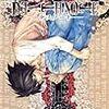 DEATH NOTE 7 /小畑健