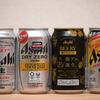 ビール備忘録 その56 〜Asahiと京都醸造と〜