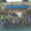 南大阪 「関西サイクルスポーツセンター」のこだわりは半端ない!自転車への執着心に脱帽です。